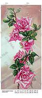 """Схема для вышивания бисером """"Панно розовых роз""""  5122"""