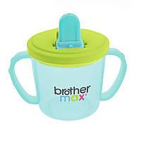 Чашка-поильник Brother Max, голубой/зеленый  (49808)