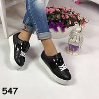 Кеды на платформе, белая подошва, женская обувь, кроссовки