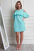 Женское платье мятного цвета в горошек
