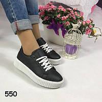 Кеды на рифленой платформе шнурки белоснежная подошва , женская обувь, кроссовки