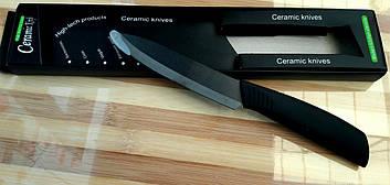 Нож керамический 2