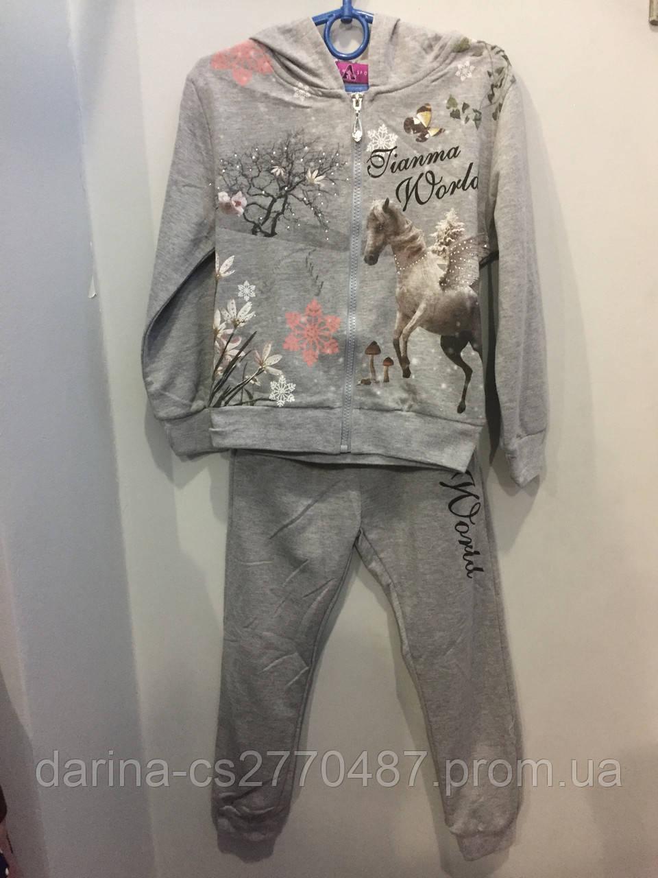 Детский спортивный костюм для девочки 116 см