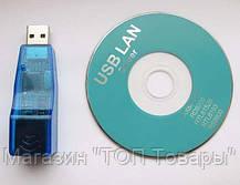 Сетевая карта USB LAN адаптер, фото 3