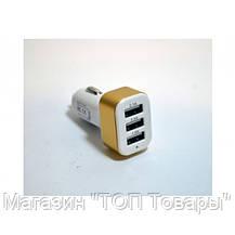 Автозарядка 3 USB smart mini, фото 2
