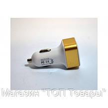 Автозарядка 3 USB smart mini, фото 3