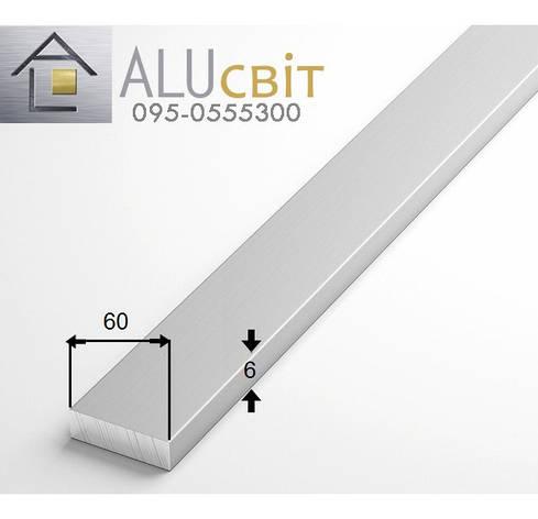 Полоса (шина) алюминиевая 60х6 без покрытия, фото 2