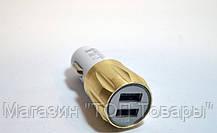 Автомобильное зарядное устройство smart mini, фото 3