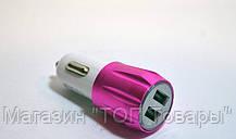 Автомобильное зарядное устройство smart mini, фото 2
