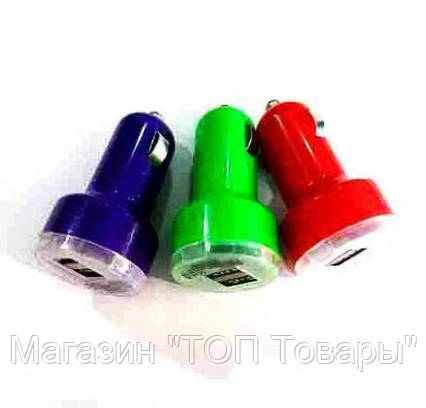 Автозарядка mini на 2 USB, автомобильная зарядка для телефона, фото 2