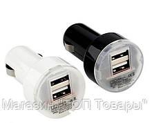 Автозарядка mini на 2 USB, автомобильная зарядка для телефона, фото 3
