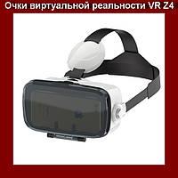 Очки виртуальной реальности со встроенными наушниками VR Z4 Virtual Reality Glasses!Акция