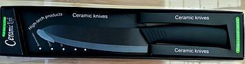 Нож керамический 1