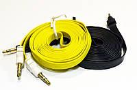 Аудио-кабель AUX 3.5 jack/M/M (лапша толстая) 2 метра, удлинитель aux jack 3.5 mm