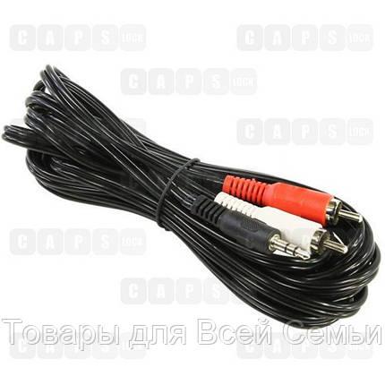 Аудио-кабель 3.5 jack*2RCA 3м CA-1115, фото 2