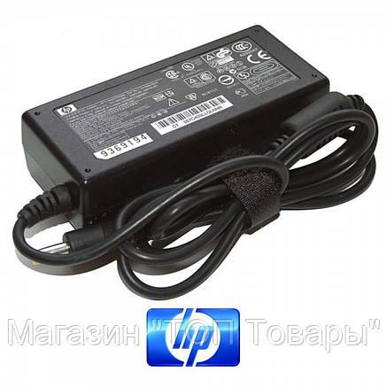 Блок питания HP 19.5V 3.33A (4.5*3.0), фото 2