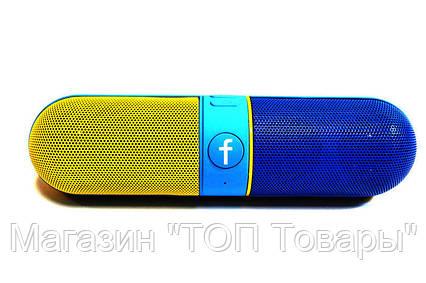 Портативный динамик F809U Bluetooth, фото 2