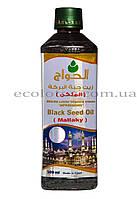 """Масло черного тмина """"Королевское"""" 500 мл, Египет"""