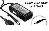 Блок питания HP 18.5V 3.5A (7,4*5.0)