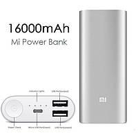 Внешний аккумулятор Power Bank 16000mAh (цвета в ассортименте)