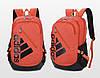 """Спортивный рюкзак """"ADIDAS CLIMACOOL"""" унисекс черный, фото 4"""