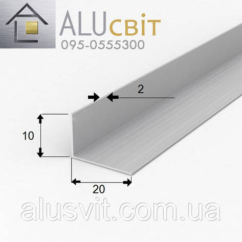 Уголок алюминиевый  20х10х2  анодированный серебро, фото 2