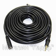 Аудио-кабель 3.5 jack/M/F (удлинитель) 1.5м, фото 2