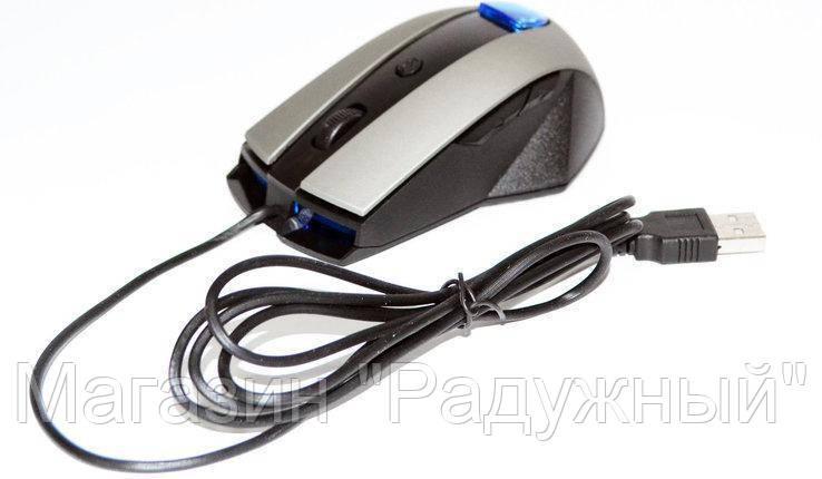 Мышь MA-MTC02 USB