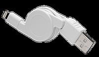 Кабель USB CU-Iphone 5 (рулетка)