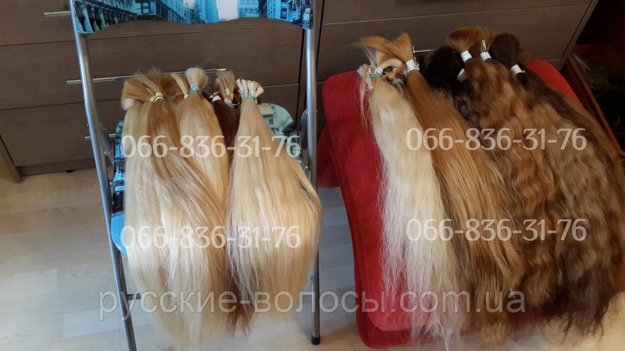 Волнистые волосы натуральные