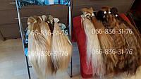 Волнистые волосы натуральные, фото 1