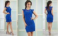 Синее гипюровое платье для женщин
