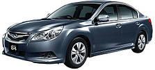 Чехлы на Subaru Legacy (2009 года до этого времени)