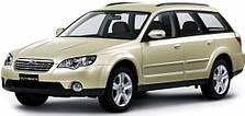 Чехлы на Subaru Outback (2003-2009 гг.)
