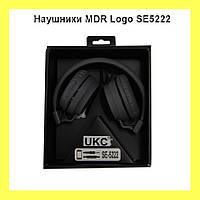 Наушники MDR Logo SE5222