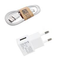 Кабель Samsung Micro 2 в 1 1А (зарядка+DATA-кабель)