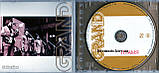 Музичний сд диск ПЛАМЯ Grand collection (2001) (audio cd), фото 2