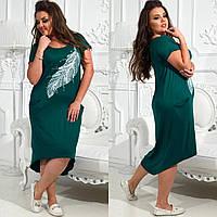 Модное современное платье больших размеров
