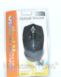Мышь MA-MTA93 USB