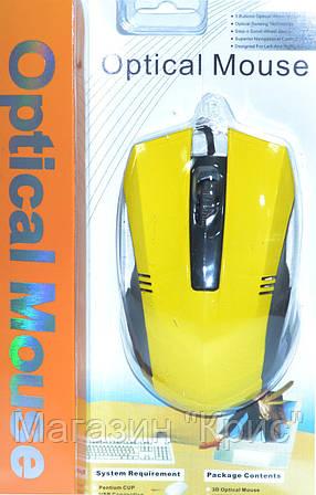 Мышь MA-MTA78
