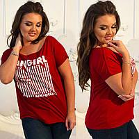 Модная женская футболка с надписью