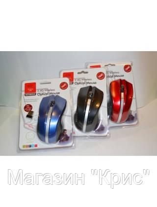 Мышка компьютерная беспроводная радио CK MIX (цвета в ассортименте)