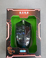 Мышка компьютерная проводная Gaming Mouse LED