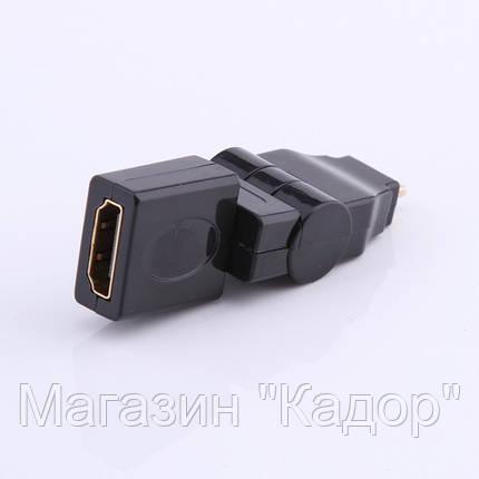Переходник HDMI F/micro HDMI M 360°, фото 2