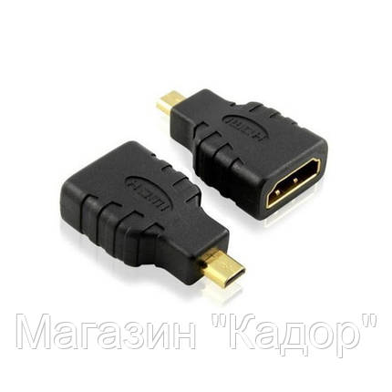 Переходник HDMI F/micro HDMI M, фото 2
