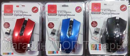 Мышь беспроводная радио 01, фото 2