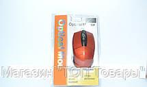 Мышь MA-MTA93 USB, фото 2