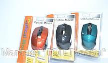 Мышь MA-MTA93 USB, фото 3