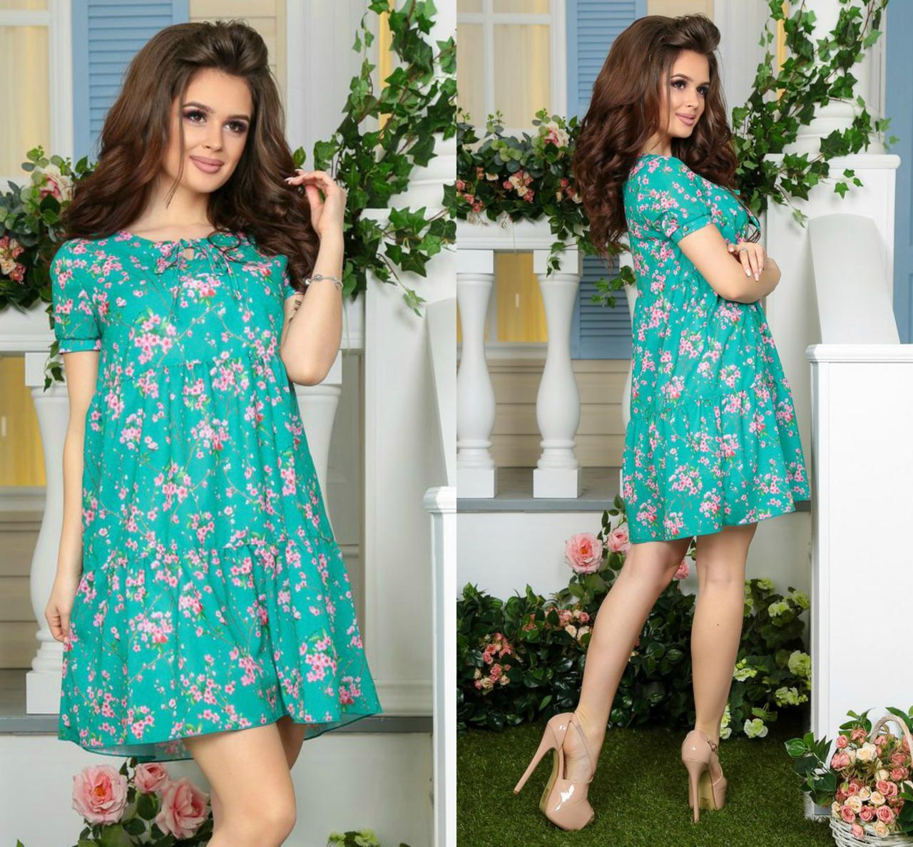 Купить ткань на легкое платье