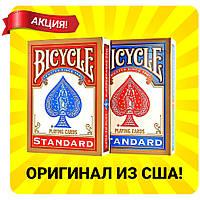 Карты для покера и фокусов Bicycle Standard (standart, Rider back)